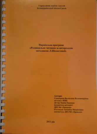 /Files/images/laboratorya/DSC_0204.JPG